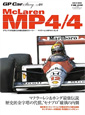 GP Car Story Vol.1 McLaren MP4/4