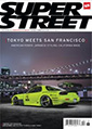 SUPER STREET Vol.20 No.12 DEC.2016
